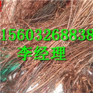 长春今日废铜电线电缆回收价格