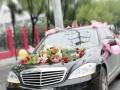 无锡畅达汽车租赁公司 为新人提供喜上喜的贴心服务