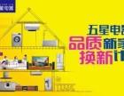 欢迎进入-溧阳溧城镇小天鹅洗衣机网站)各售后服务网点电话