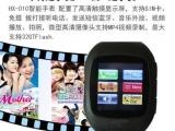 蓝牙智能独立手机手表 接拨电话 拍摄播放SIM/TF卡短信触屏