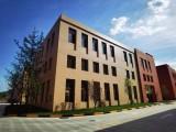開發商租售成都十園廠房研發生產辦公樓