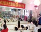 华翎专业钢管舞,爵士舞舞蹈培训苏州舞蹈教练培训基地