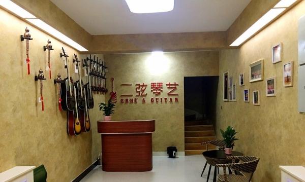 二弦琴艺 二胡专业教师招生