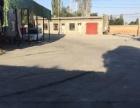新市区长春北路厂房1800住房和场地2400