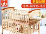 好孩子婴儿床实木无漆环保多功能宝宝床500转送推车