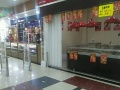 祝塘镇 大润发玛特超市 商业街卖场 37平米
