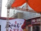 大浪石岩庆典开业设备开租LED屏舞台搭建音响出租