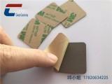 深圳厂家声场 高频防伪标签 nfc抗金属电子标签 无源射频