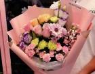 鲜花预定,婚礼花车,开业花篮,商务用花,探亲访友,