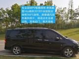 专业长途短途代驾公司旅游租车竭诚为您服务