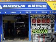 重庆祥和轮胎重庆轮胎支持安装更换动平衡