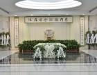 广州灵堂布置,追悼哪里有