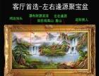 北京巨幅相框制作生产加工相框制作风水山水相框制作