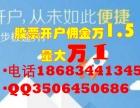 台州什么时间可以办理股票账户?炒股佣金最低可以多少