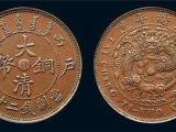 个人高价私人常年收购古钱币现金收购古玩古董