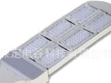 九个太阳 LED路灯灯头 可大批量订做