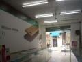 宜兴埠大队的房子,房租40一天,80平米,