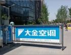 徐州道闸媒体广告位招商
