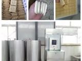 四川豆腐干生产设备,豆干机价格,全自动豆干机厂家直销
