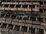 四川攀枝花25kg标准砝码配重铁 厂家直销