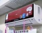 欢迎进入%重庆开利空调(不制冷加氟)全国各网点售后维修电话