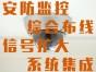 北京商业化场景网络解决方案提供商 十年专业工程师团队
