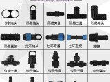 16锁母直接拉环直接滴灌带滴灌管直接节水灌溉配件pe管微喷