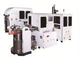 供应HM-ZD350A全自动天地盖智能制盒机