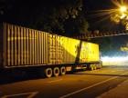 广州17.5米厢车运输司机广州超大件运输南沙司机老狗
