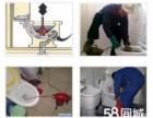 高新南四环专业马桶疏通维修马桶安装马桶,洁具卫浴,水龙头维修