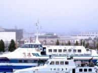 延安到广西北海银滩、涠洲岛休闲两日游