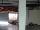 布吉木棉湾地铁口一楼560平米厂房带装修招租