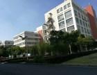 独幢6层厂房104地块50年产证可环评近高速5445平