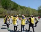锦州拓展训练 锦州企业团队建设 锦州企业团队拓展训练