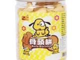 台湾进口聚牛饼干飞机/数字/骨头造型130g儿童休闲零食点心批发