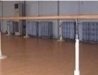 水曲柳木舞蹈把杆 舞蹈室专用把杆