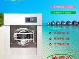 泰州地区规模大的全自动洗脱机供应商  布草洗脱机