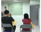 惠州博罗县英语培训价格,考英语四级怎么报名?学英语要多少钱