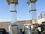供應鐵皮管道保溫