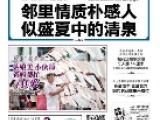黑龙江晨报遗失声明电话,黑龙江晨报广告部