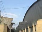 港务区纺渭路旁东塘村 厂房 5500平米