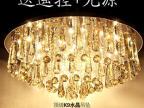 厂家批发奢华水晶灯吸顶灯干邑色水晶现代简约灯饰客厅灯具