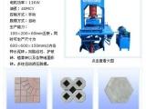 保定伟业液压机械厂-水泥制品机械设备