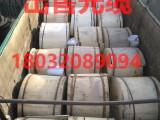 出售低价光缆 光缆实时报价 出售4--288芯光缆