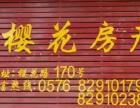路桥大操场新村 2室2厅100平米 精装修 年付
