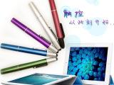 创意精品文具ipad电容触摸手写笔led灯笔盒装批发可定制LOG