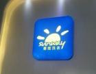 上海赛维洗衣科技有限公司