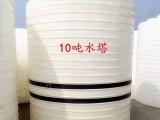 河北10吨塑料桶耐酸碱5吨8立方15吨化工桶20T塑料罐