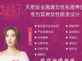 李彩桦告诉你怎么远离妇科病轻轻松松做女人
