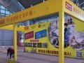 钢铁行桁架背景墙广告架折叠升降雷亚架铝合金舞台灯光架铁马